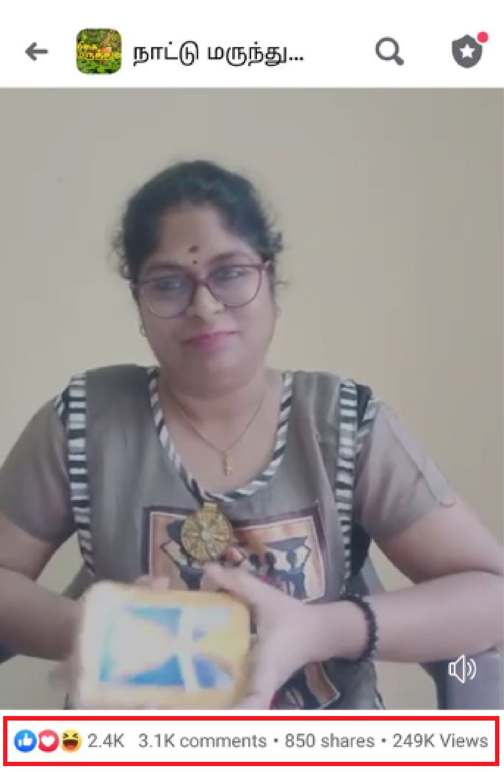 Aarti ganaesh live video