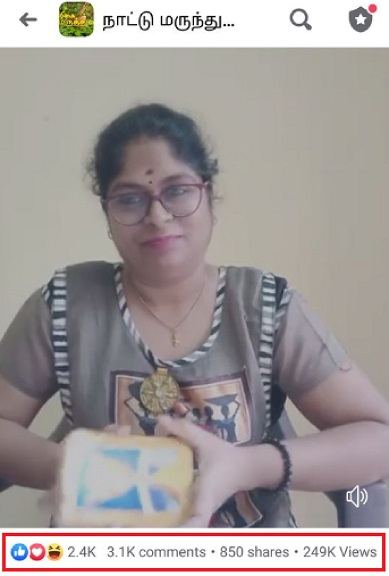 live videos in praveen group