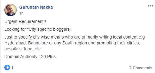 media movements Gurunath Nakka