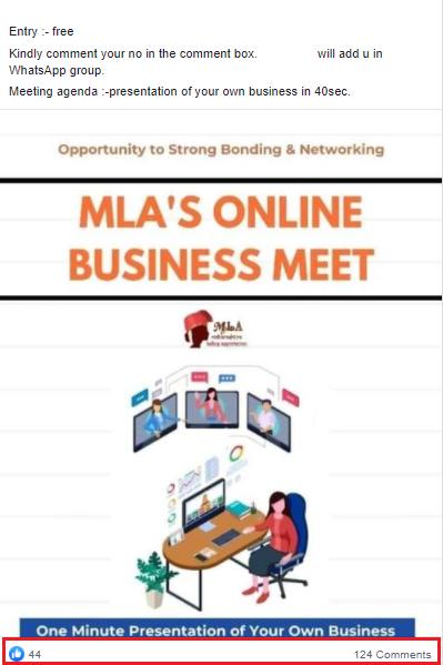 online business meet