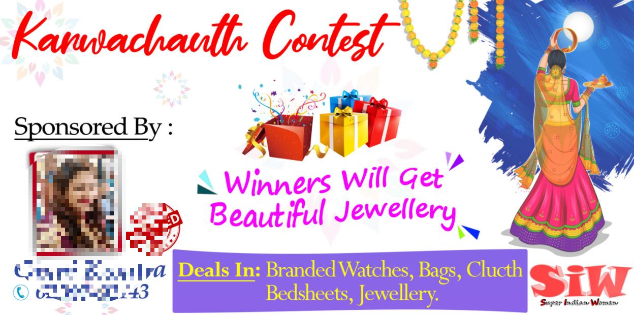 karvachauth contest