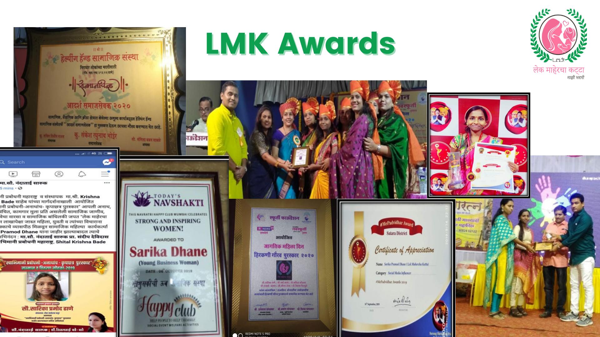 LMK Awards- group admin success story