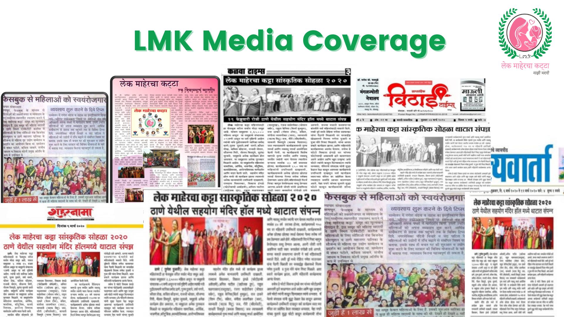 LMK Media Coverage- FB group admin success story