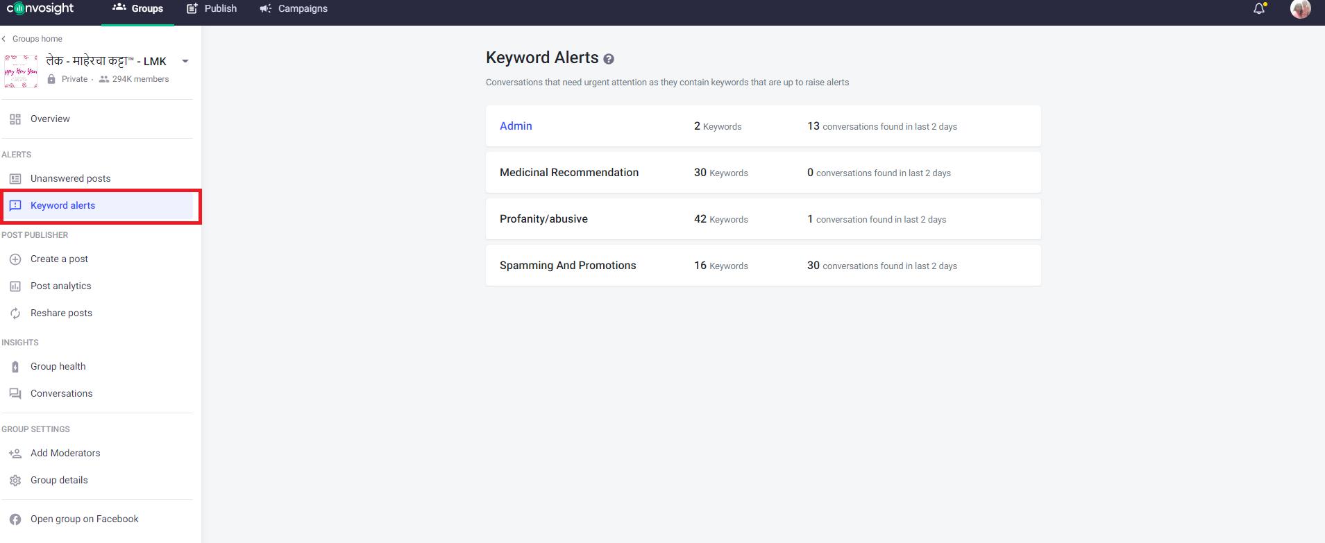 LMK keyword alerts