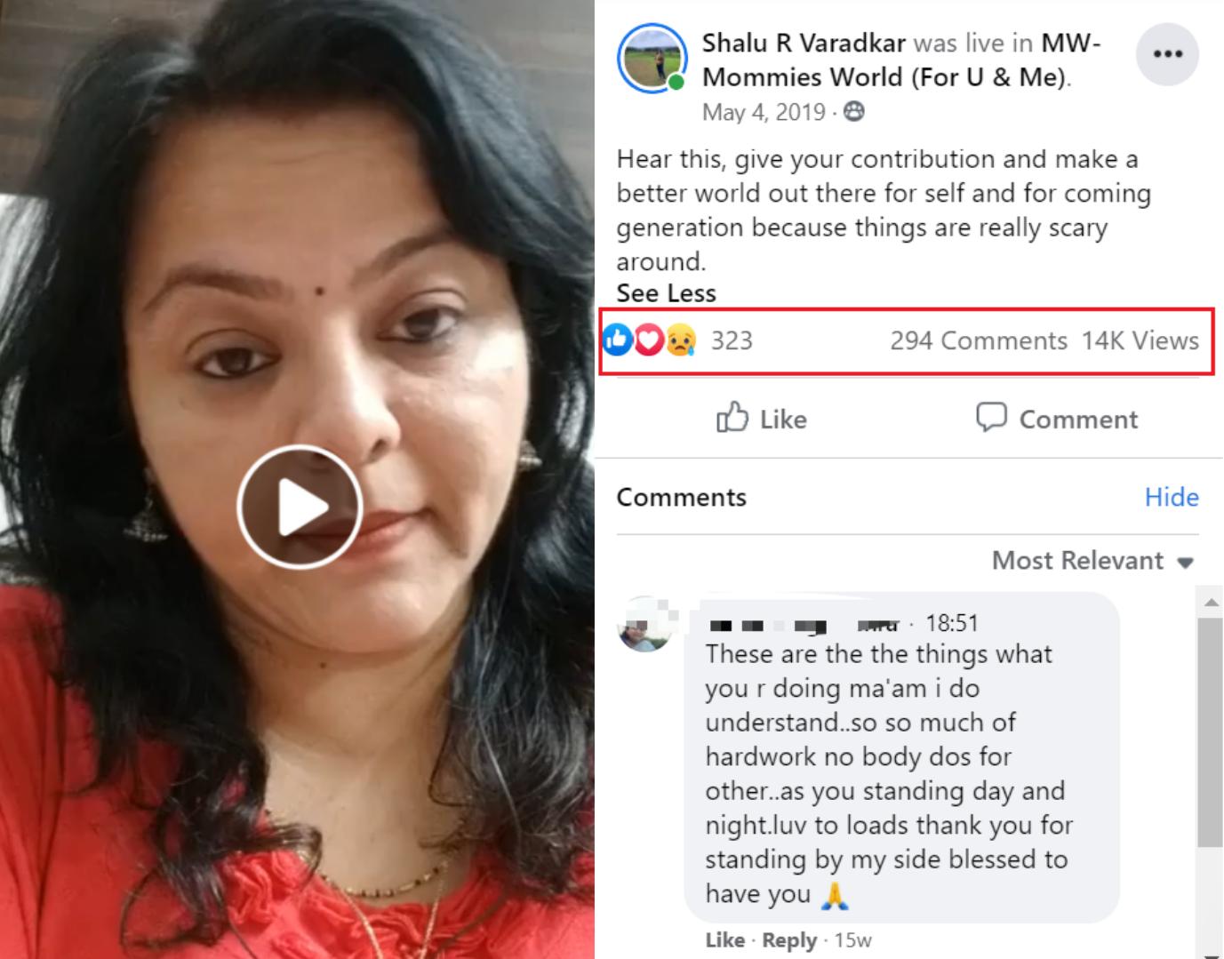 live session Shalu R Varadkar